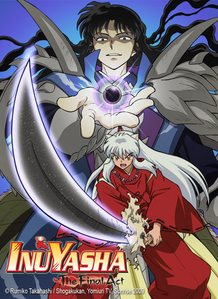 Do あなた guys think they should make the sequel, InuYasha:The Final Act in English?(and not Japanese, a