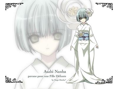Asahi Nanba from Naki Shoujo No Tame No Pavane