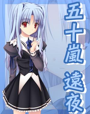 toya igarashi from Seishun☆Dynamite!! ~Ikenai Houkago~