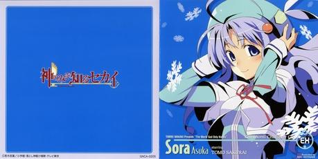 Asuka Sora from Kami Nomi zo Shiru Sekai (The World God Only Knows)