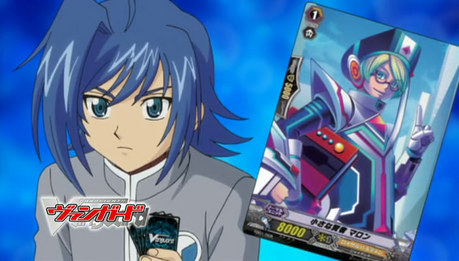 Sendo Aichi from Cardfight!! Vanguard.