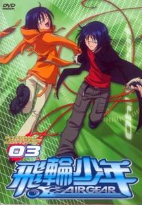 Akito & Agito from Air Gear