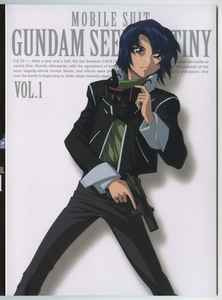 Athrun Zala from Gundam Seed Destiny
