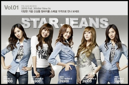 Yuri and then Jessica and then Seo Hyun and then Soo Young and then Yoona for me!