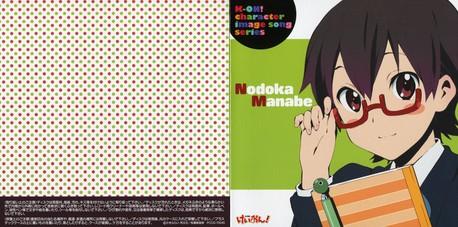 Nodoka Manabe from K-ON!