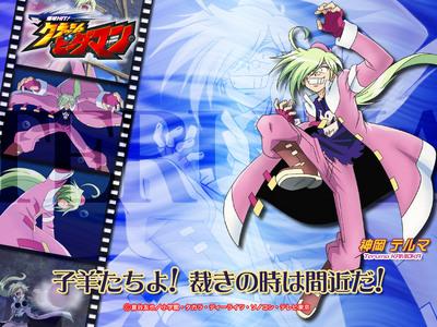 Kamioka Teruma/Devil B-Der from Crash B-Daman