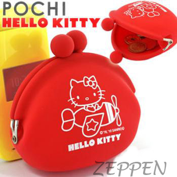 For hello kitty Kekasih like me, I would like to share some of the Hello Kitty items I am selling. A