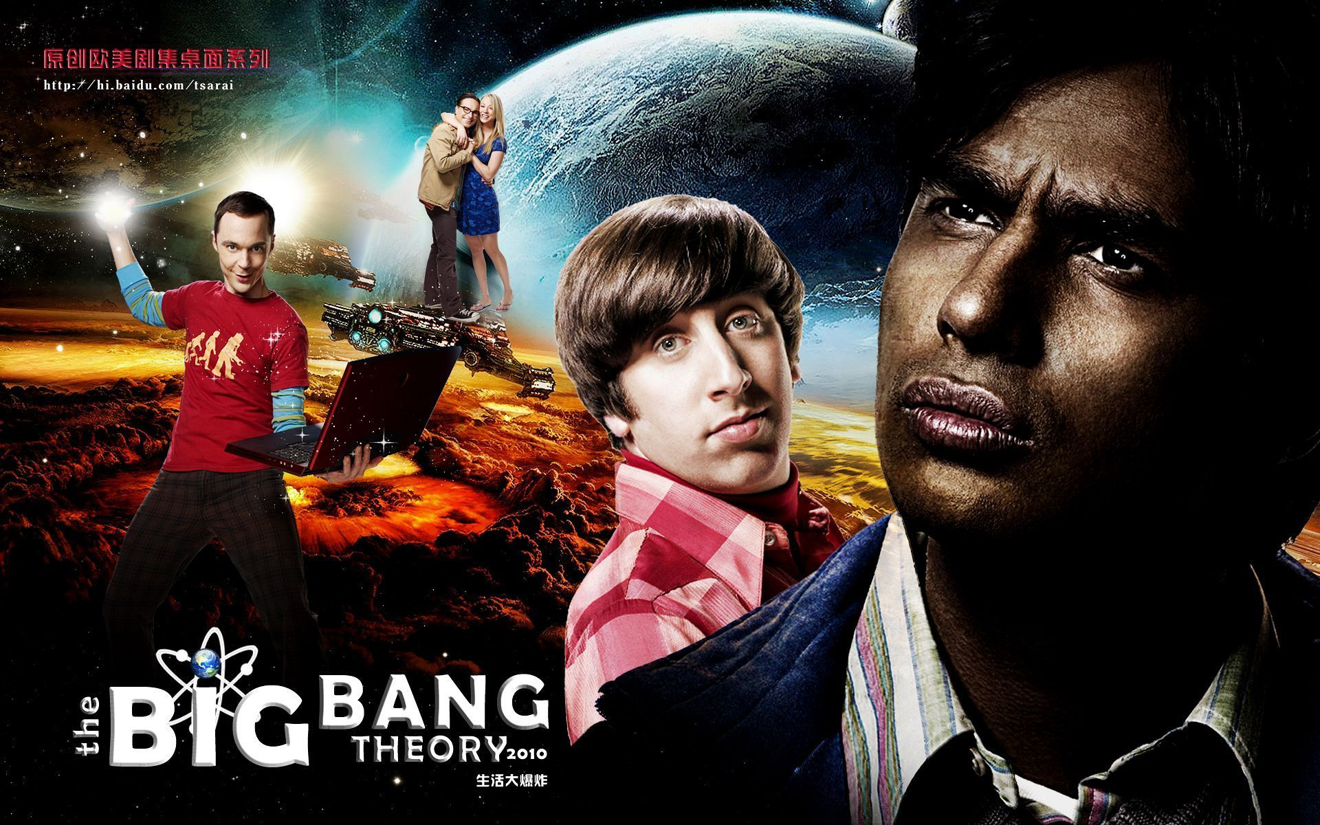 the big bang theory 生活大爆炸  The Big Bang Theory Wallpaper