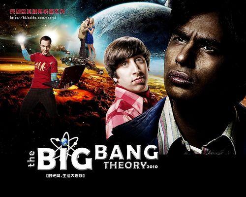 the big bang theory 生活大爆炸