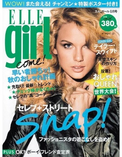 Elle Giappone Cover