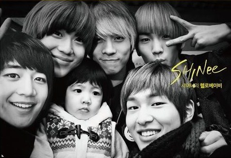 Hello Baby wallpaper titled SHINee 'Hello Baby'