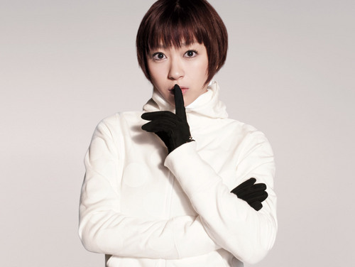 Utada Hikaru fondo de pantalla entitled This Is the One Promos