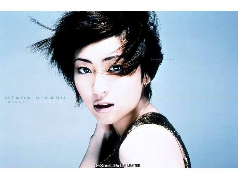 Utada Hikaru - Images Colection