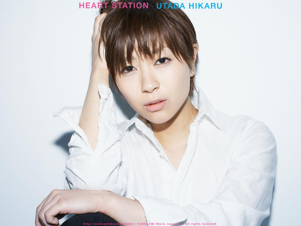 Utada Hikaru - For You / タイム・リミット