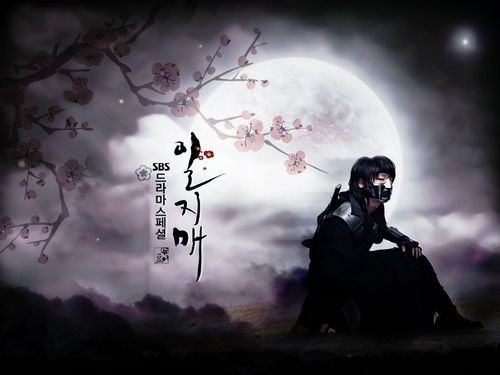 Korean Dramas پیپر وال called iljimae