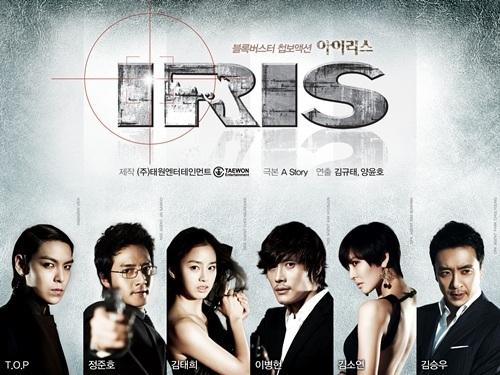iris:)