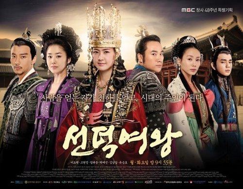 queen seon deok