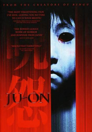 Ju-On Cover