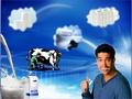 Ross Geller got milk?