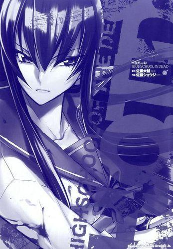 Saeko Blue