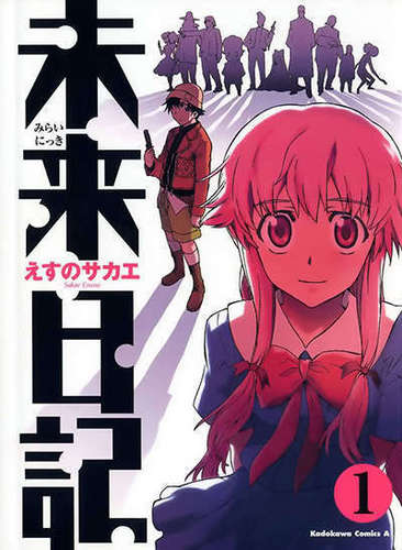 mirai nikki wallpaper entitled mirai nikki manga cover one