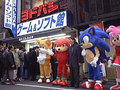 sonic, knuckles, tails, and amy SOMEWHERE IN CHINA