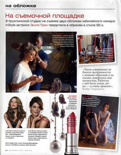 Ashley Greene Scans for InStyle Russian Cover