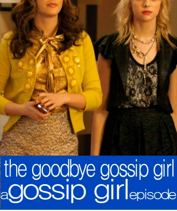 Amazoncom Gossip Girl The Complete Collection box set