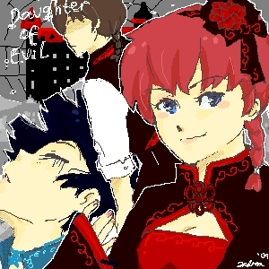 Ranma 1/2 - Daughter of Evil