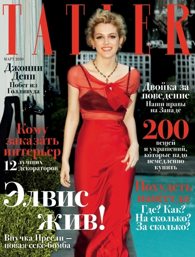 राइली किउह वॉलपेपर entitled Tatler Magazine
