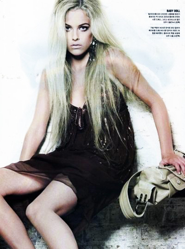 riley keough fondo de pantalla titled Vogue Korea