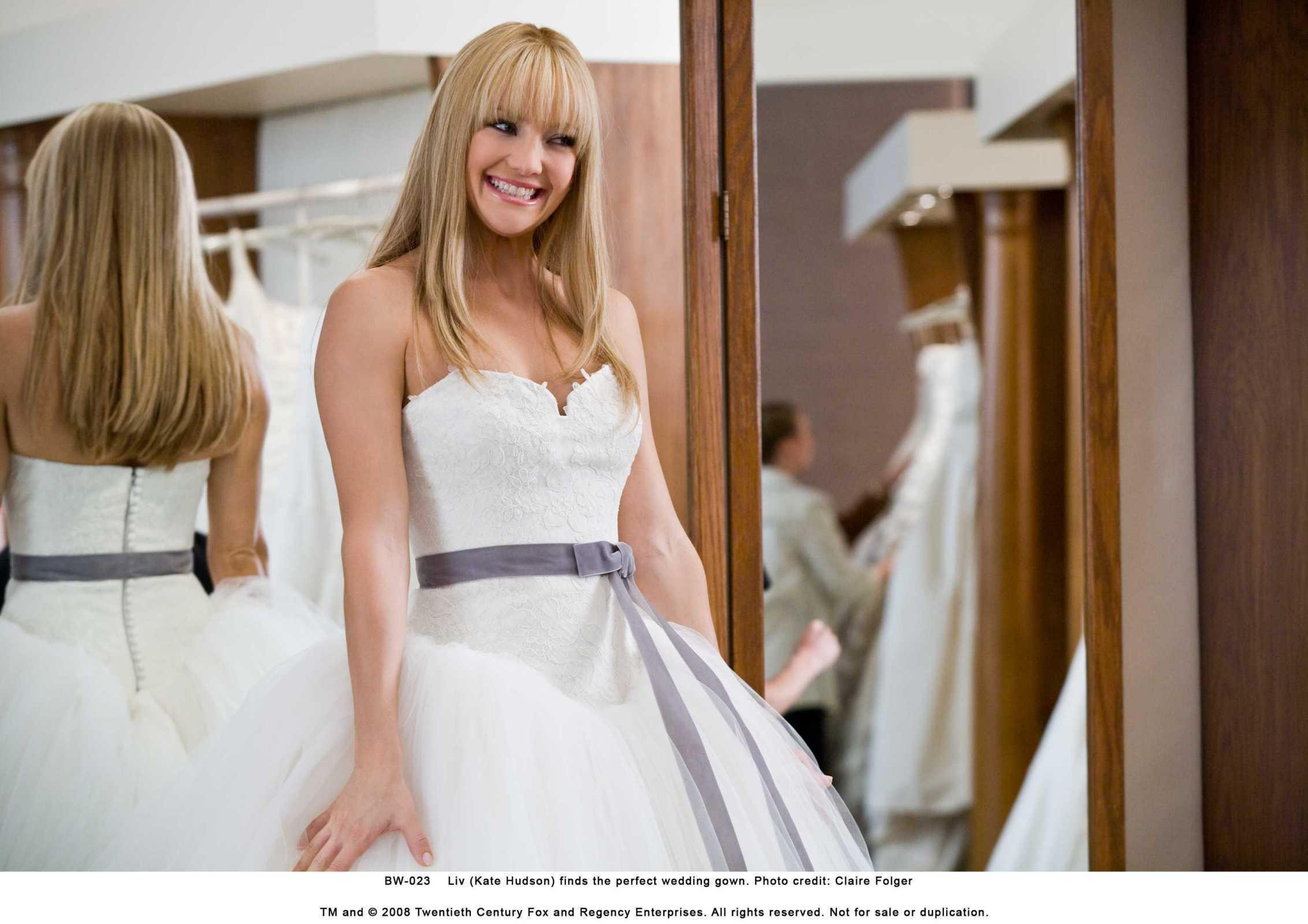 Bride Move 109