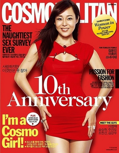 yunjin kim- Cover of Cosmopolitan Korea, September 2010