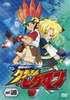 Bakukyu Hit! Crash B-Daman photo called Hitto & Konta Unbroken Friendship!