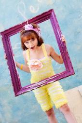 Joey Dream Magazine July Covergirl