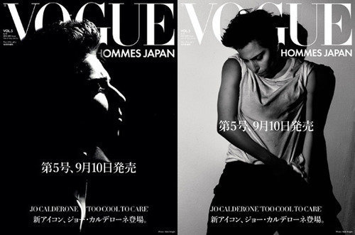 Lady GaGa Vogue Hommes Japan