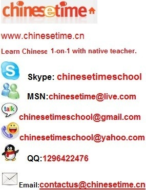 Learn Chinese 1-on-1 with ChineseTime