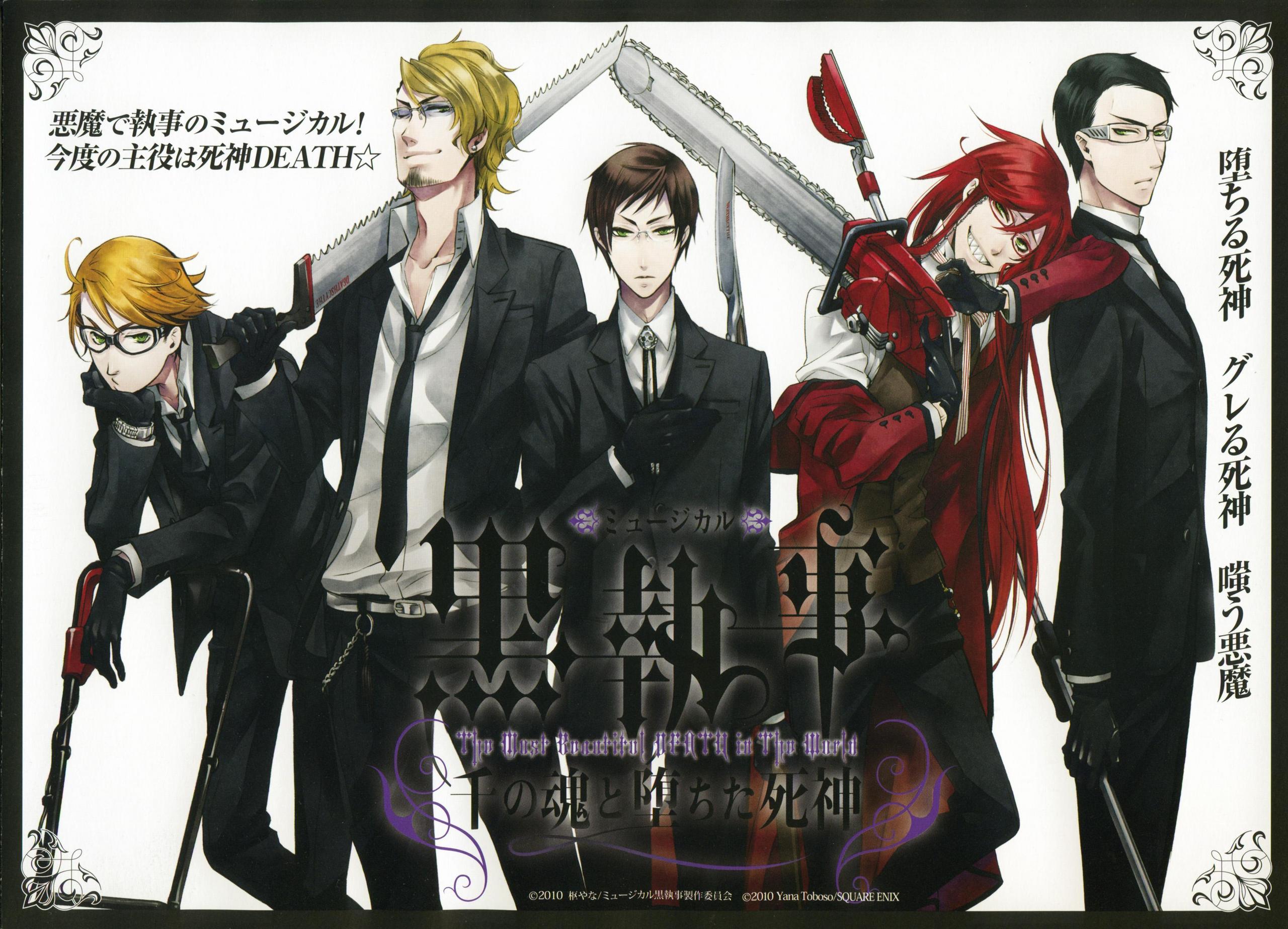 Shinigamis Significado Y Apariciones En Manga Amp Anime