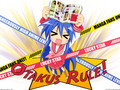 Otaku's Rules!! - lucky-star wallpaper