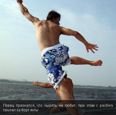 aleksandr-ribak-seksi-foto