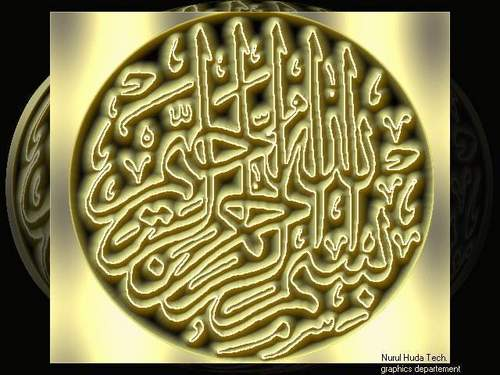 Islam wallpaper called caligrafi