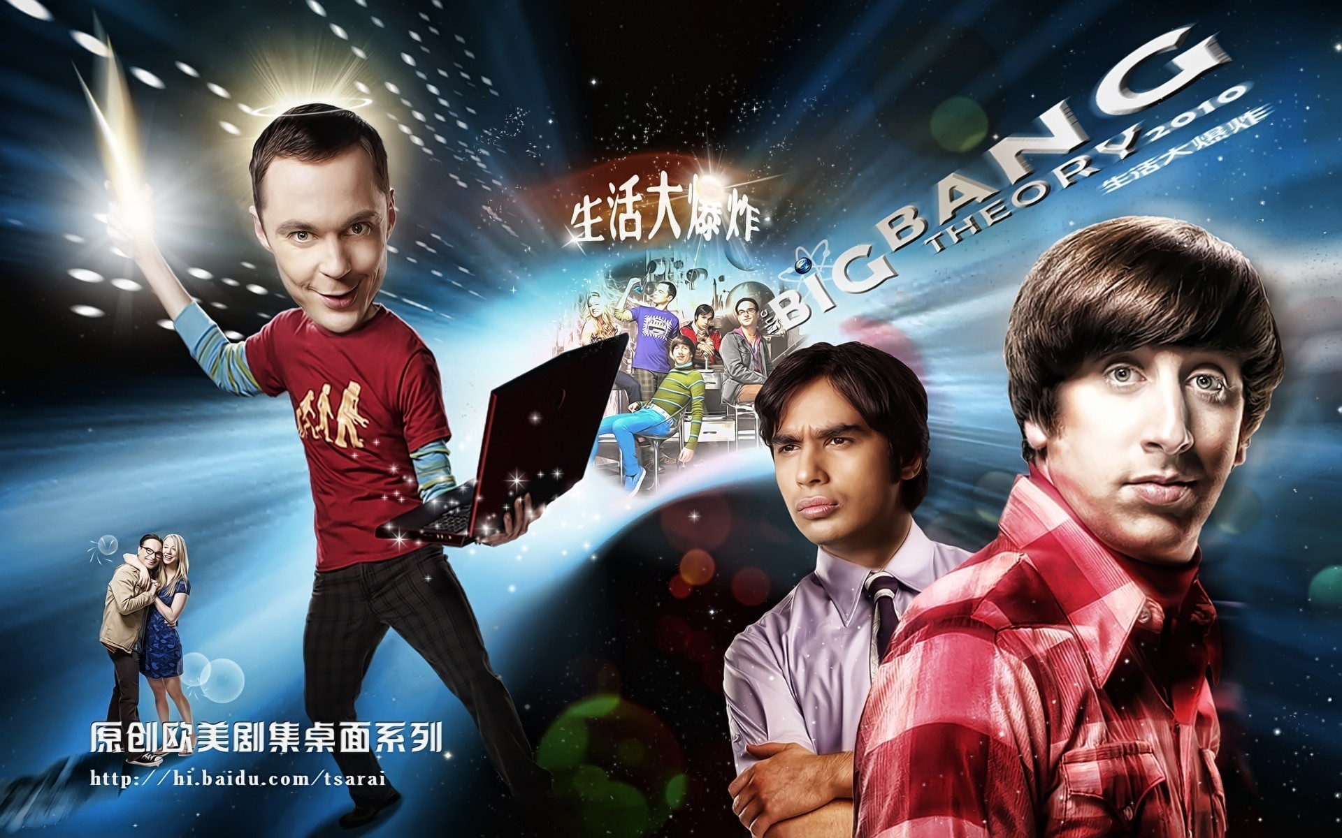 生活大爆炸 The big bang theory  The Big Bang Theory Wallpaper