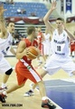 6. Ali MAHMOUD (Lebanon) - basketball photo