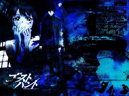 Ghost Hunt Hintergrund