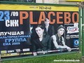 Posters in Saint-Petersburg, Russia - placebo photo