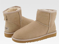 onuggboots.com - ugg-boots photo