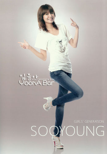 sooyoung- SM Town'10