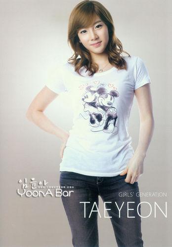 taeyeon- SM Town'10