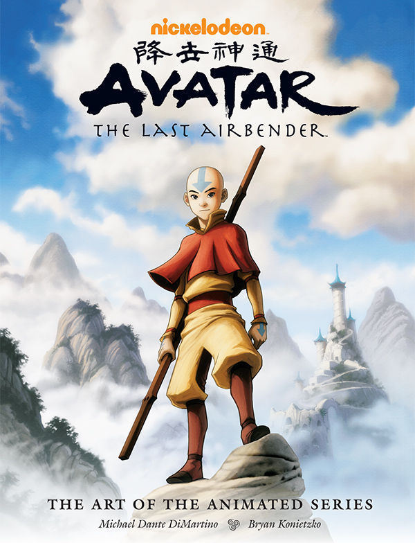 http://images4.fanpop.com/image/photos/15100000/the-japanese-styled-poster-the-last-airbender-15184273-600-784.jpg