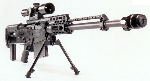 AS50 sniper rifle - guns Photo